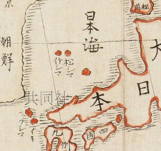 岛根县发现5张古代地图将竹岛标为日本领土